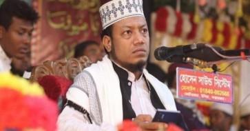 আলোচিত  ইসলামী বক্তা  মুফতি আমির হামজা গ্রেপ্তার